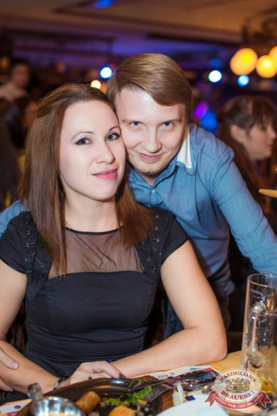 Женские слабости, 29 октября 2014 - Ресторан «Максимилианс» Самара - 19