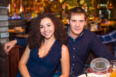Женские слабости, 29 октября 2014 - Ресторан «Максимилианс» Самара - 21