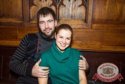 Женские слабости, 29 октября 2014 - Ресторан «Максимилианс» Самара - 25