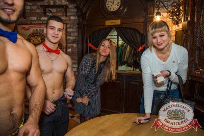 Женские слабости, 8 октября 2014 - Ресторан «Максимилианс» Самара - 04