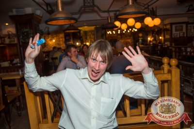 Женские слабости, 8 октября 2014 - Ресторан «Максимилианс» Самара - 10