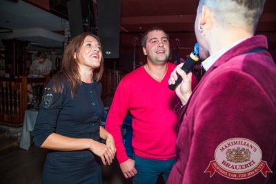 Женские слабости, 8 октября 2014 - Ресторан «Максимилианс» Самара - 20