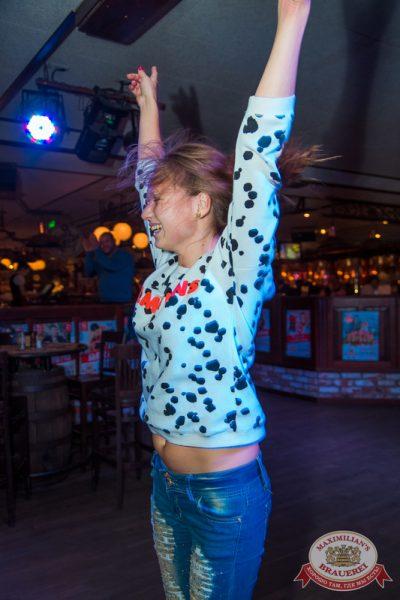 Женские слабости, 8 октября 2014 - Ресторан «Максимилианс» Самара - 21