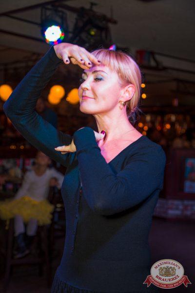 Женские слабости, 8 октября 2014 - Ресторан «Максимилианс» Самара - 23