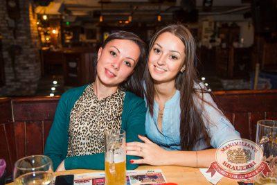 Женские слабости, 8 октября 2014 - Ресторан «Максимилианс» Самара - 25