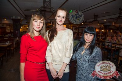 Женские слабости, 8 октября 2014 - Ресторан «Максимилианс» Самара - 26