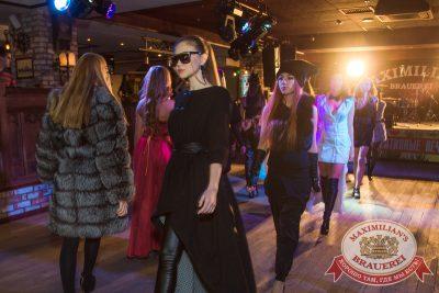 Женские слабости: «Модный показ», 3 ноября 2014 - Ресторан «Максимилианс» Самара - 02