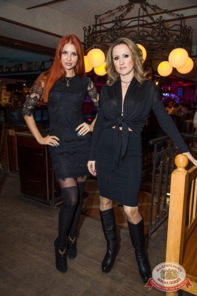 Женские слабости: «Модный показ», 3 ноября 2014 - Ресторан «Максимилианс» Самара - 09