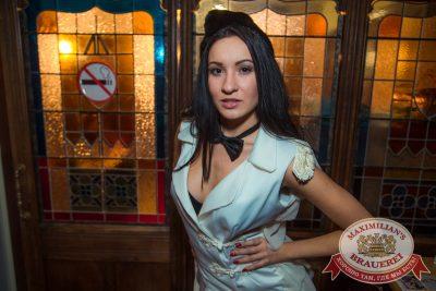 Женские слабости: «Модный показ», 3 ноября 2014 - Ресторан «Максимилианс» Самара - 12