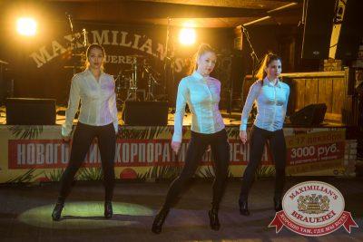 Женские слабости: «Модный показ», 3 ноября 2014 - Ресторан «Максимилианс» Самара - 14
