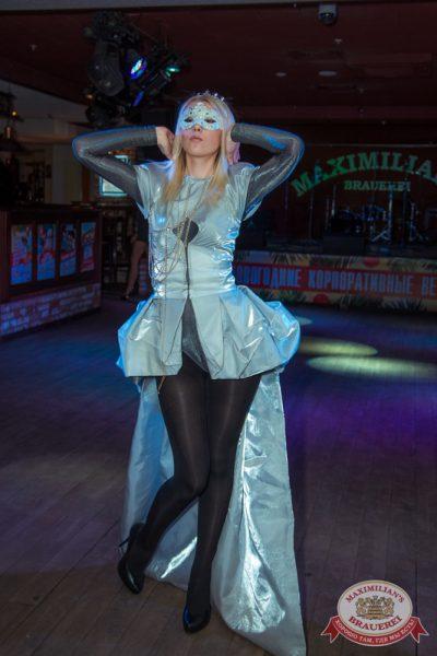 Женские слабости: «Модный показ», 3 ноября 2014 - Ресторан «Максимилианс» Самара - 15
