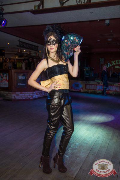 Женские слабости: «Модный показ», 3 ноября 2014 - Ресторан «Максимилианс» Самара - 16