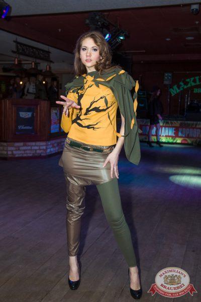 Женские слабости: «Модный показ», 3 ноября 2014 - Ресторан «Максимилианс» Самара - 19