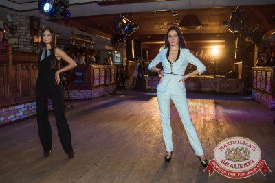 Женские слабости: «Модный показ», 3 ноября 2014 - Ресторан «Максимилианс» Самара - 22