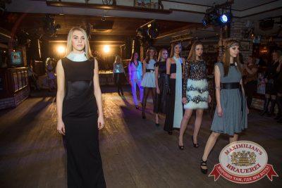Женские слабости: «Модный показ», 3 ноября 2014 - Ресторан «Максимилианс» Самара - 23