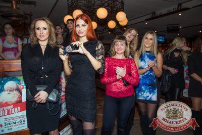 Женские слабости: «Модный показ», 3 ноября 2014 - Ресторан «Максимилианс» Самара - 24