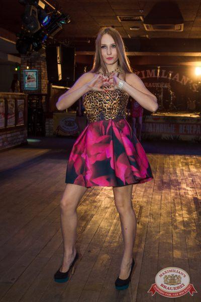 Женские слабости: «Модный показ», 3 ноября 2014 - Ресторан «Максимилианс» Самара - 26