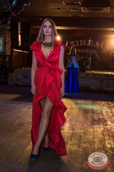 Женские слабости: «Модный показ», 3 ноября 2014 - Ресторан «Максимилианс» Самара - 31