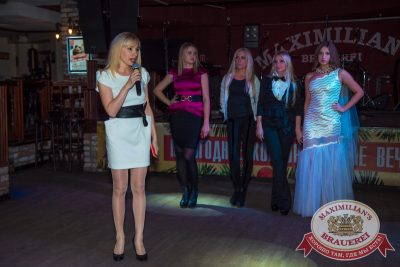Женские слабости: «Модный показ», 3 ноября 2014 - Ресторан «Максимилианс» Самара - 33