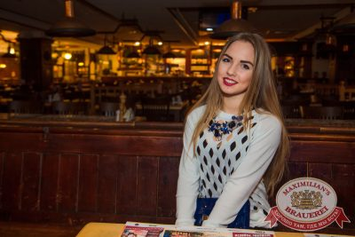Женские слабости: «Модный показ», 3 ноября 2014 - Ресторан «Максимилианс» Самара - 36