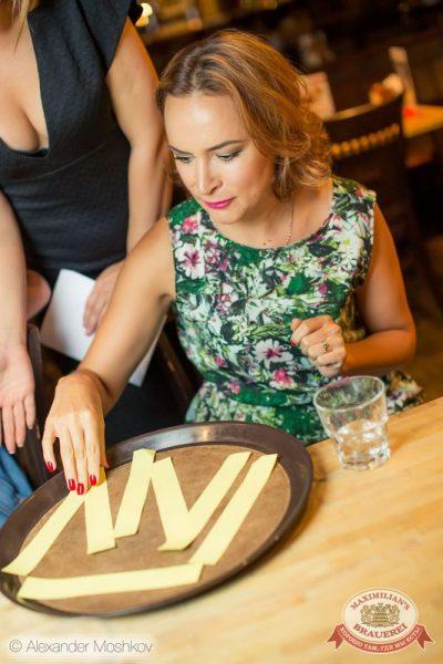 Жеребьевка участников второго сезона «Давайте потанцуем», 7 сентября 2015 - Ресторан «Максимилианс» Самара - 03