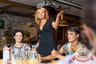 Жеребьевка участников второго сезона «Давайте потанцуем», 7 сентября 2015 - Ресторан «Максимилианс» Самара - 04