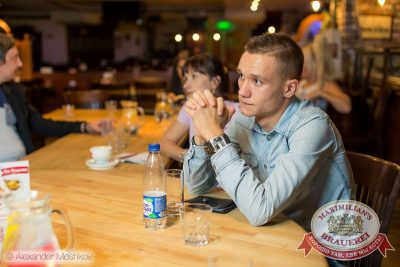 Жеребьевка участников второго сезона «Давайте потанцуем», 7 сентября 2015 - Ресторан «Максимилианс» Самара - 06