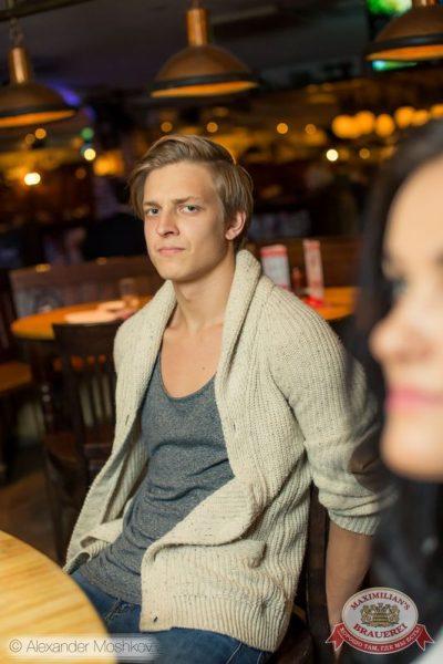 Жеребьевка участников второго сезона «Давайте потанцуем», 7 сентября 2015 - Ресторан «Максимилианс» Самара - 07