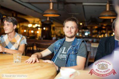 Жеребьевка участников второго сезона «Давайте потанцуем», 7 сентября 2015 - Ресторан «Максимилианс» Самара - 08
