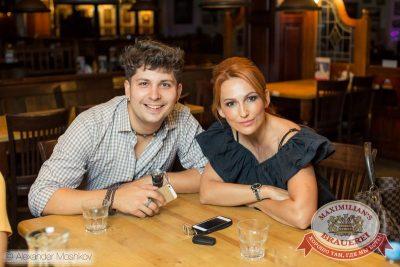 Жеребьевка участников второго сезона «Давайте потанцуем», 7 сентября 2015 - Ресторан «Максимилианс» Самара - 09