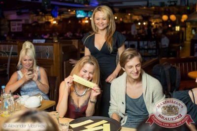 Жеребьевка участников второго сезона «Давайте потанцуем», 7 сентября 2015 - Ресторан «Максимилианс» Самара - 14