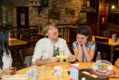 Жеребьевка участников второго сезона «Давайте потанцуем», 7 сентября 2015 - Ресторан «Максимилианс» Самара - 15