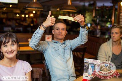 Жеребьевка участников второго сезона «Давайте потанцуем», 7 сентября 2015 - Ресторан «Максимилианс» Самара - 16