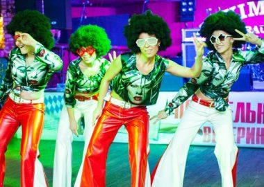 Новый 2014год встиле 90-х! Группа «Леприконсы»!