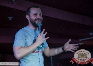 Comedy Club: Руслан Белый, 15марта2015