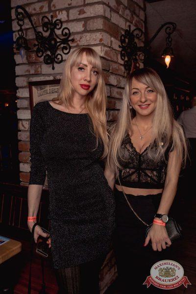 День именинника, 25 марта 2017 - Ресторан «Максимилианс» Самара - 51