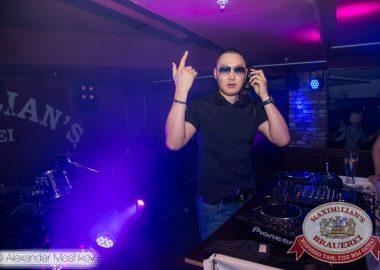 «Дыхание ночи»: DJPasha Lee(Москва), 7ноября2015
