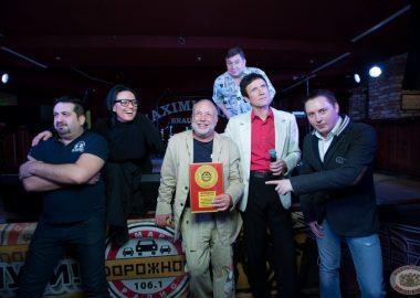 «Дорожное радио Самара» 5лет вэфире! 4апреля2013