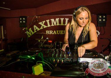 «Дыхание ночи»: DJКатя Вог (Самара), 16августа2014