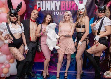 «Дыхание ночи»: Funny Bunny House, 6июля2019