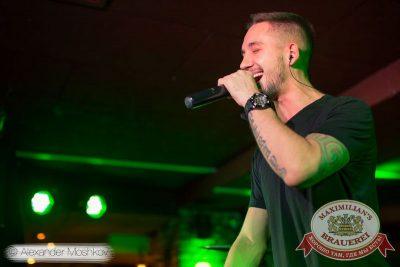 Группа «Пицца», 22 октября 2015 - Ресторан «Максимилианс» Самара - 01