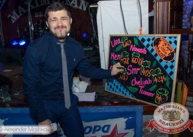 «Октоберфест»: фестивальный уикенд. Выиграй тонну пива! 2октября2015