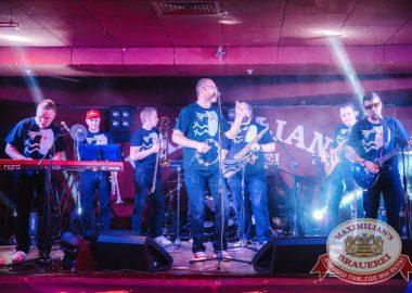 Группа «Мамульки Bend», 24сентября2015