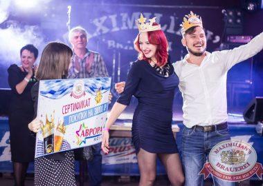 «Октоберфест-2016»: Закрытие фестиваля. Выбор Короля иКоролевы (финал), 1октября2016