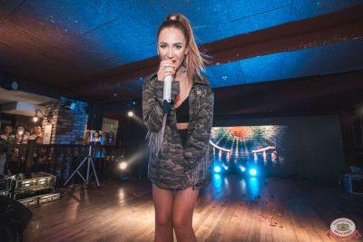 Ольга Бузова, 10 мая 2019 - Ресторан «Максимилианс» Самара - cover