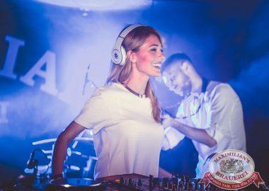 «Дыхание ночи»: Record White Party (PreParty Sensation), 3июня2016