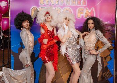 «Вечеринка Ретро FM», 18января2019