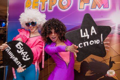 Вечеринка «Ретро FM», 14 июня 2019 - Ресторан «Максимилианс» Самара - 0001