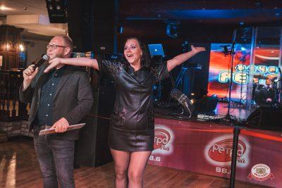 Вечеринка «Ретро FM», 14 июня 2019 - Ресторан «Максимилианс» Самара - 0006