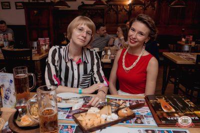 Вечеринка «Ретро FM», 14 июня 2019 - Ресторан «Максимилианс» Самара - 0019